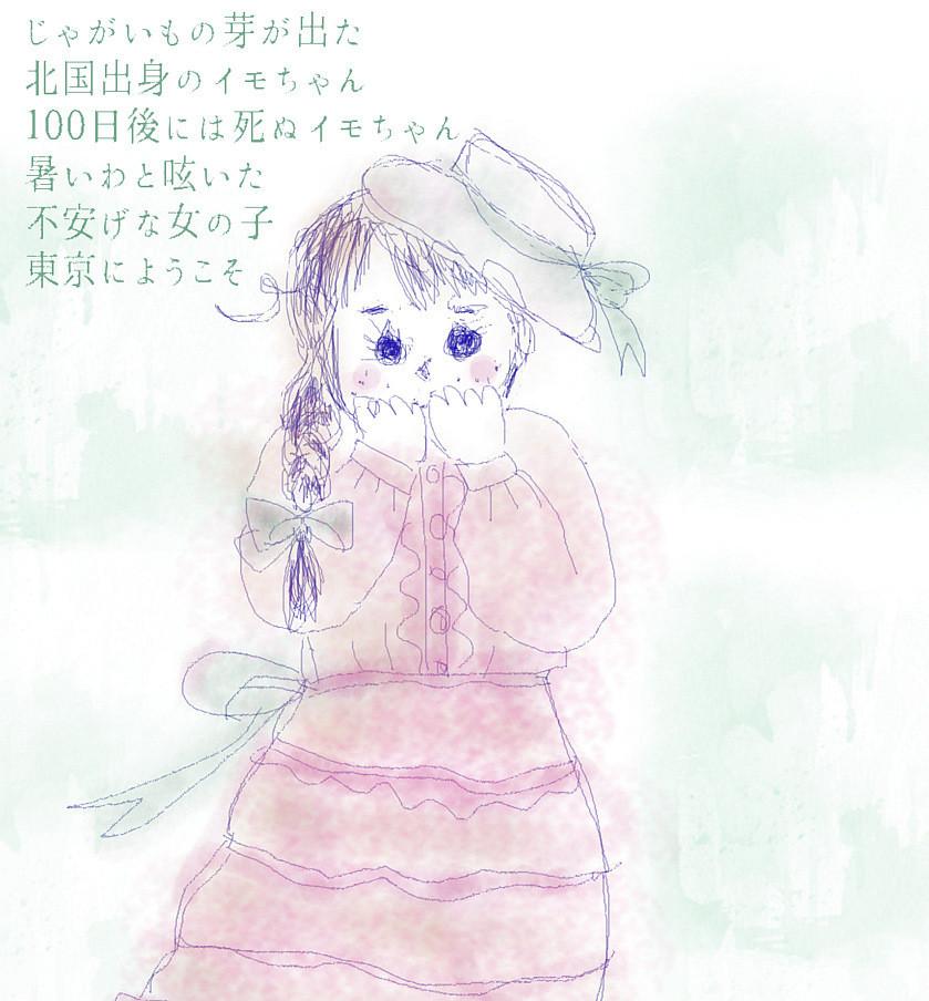 f:id:miya_ma:20200612221733j:plain