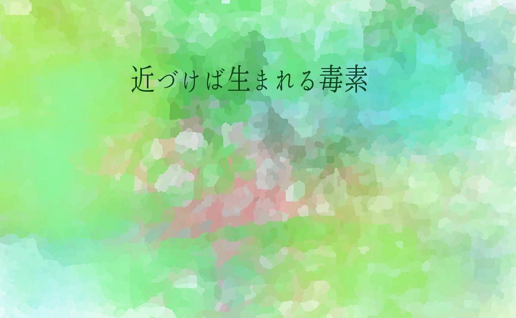 f:id:miya_ma:20200916235037j:plain