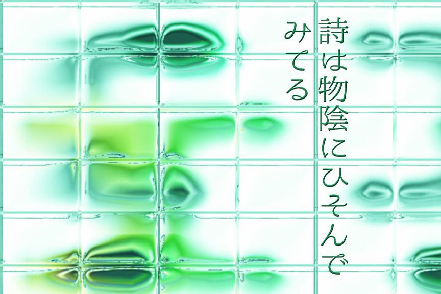 f:id:miya_ma:20200917002128j:plain