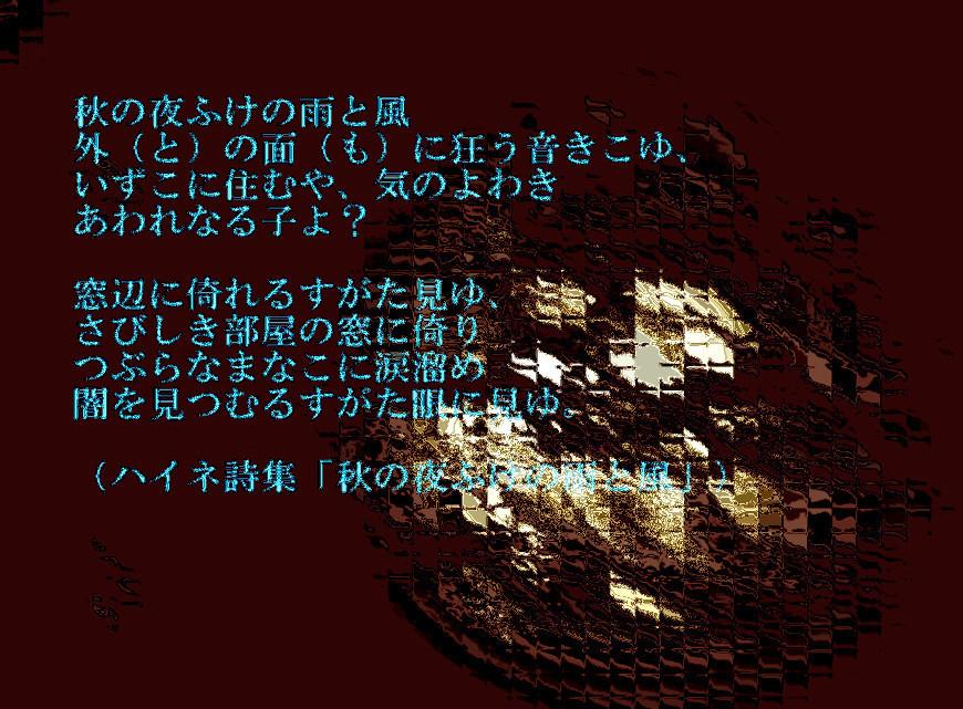f:id:miya_ma:20200927231652j:plain