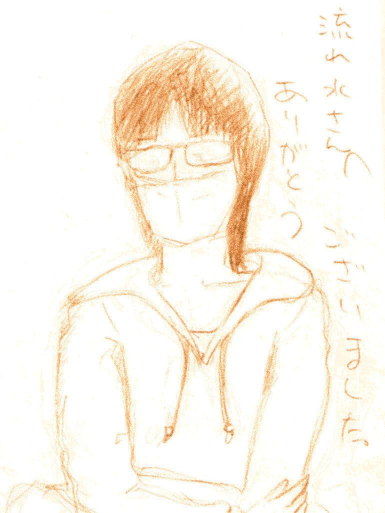 f:id:miya_ma:20201010210916j:plain