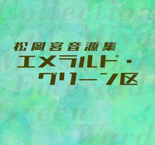f:id:miya_ma:20201228233334j:plain