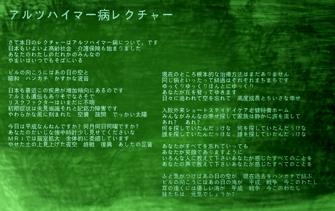 f:id:miya_ma:20210110224407p:plain