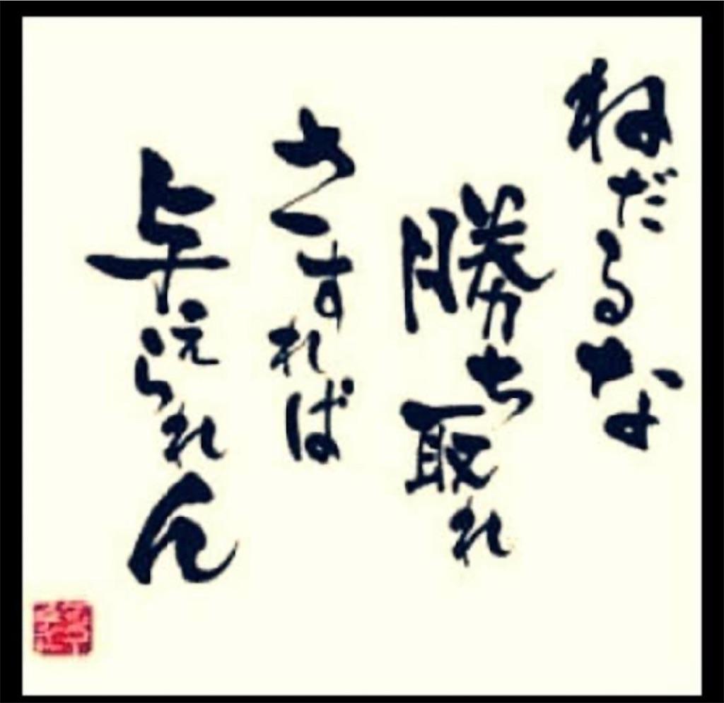f:id:miya_pirafu03:20191107225433j:image