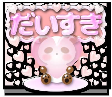 f:id:miyabi-16:20150719235544p:plain
