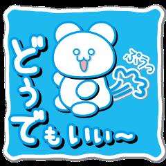 f:id:miyabi-16:20150918023629p:plain