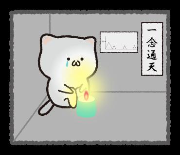 f:id:miyabi-16:20161227021207p:plain