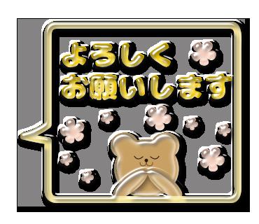 f:id:miyabi-16:20170104004323p:plain