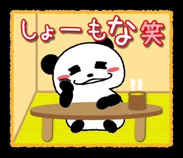 f:id:miyabi-16:20170307062530p:plain
