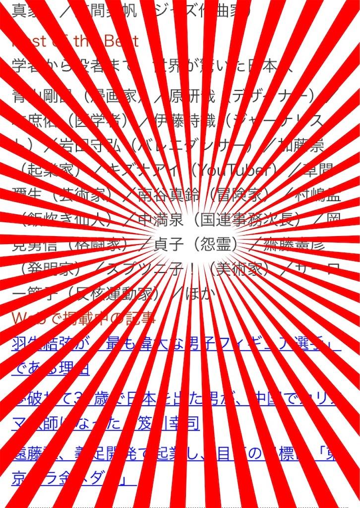 f:id:miyabi-16:20190427232857j:image