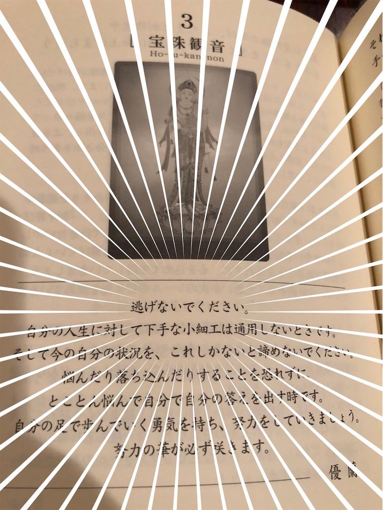 f:id:miyabi-16:20200808090015j:plain