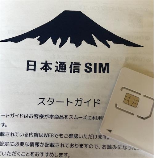 f:id:miyabi-16:20210730162540j:plain