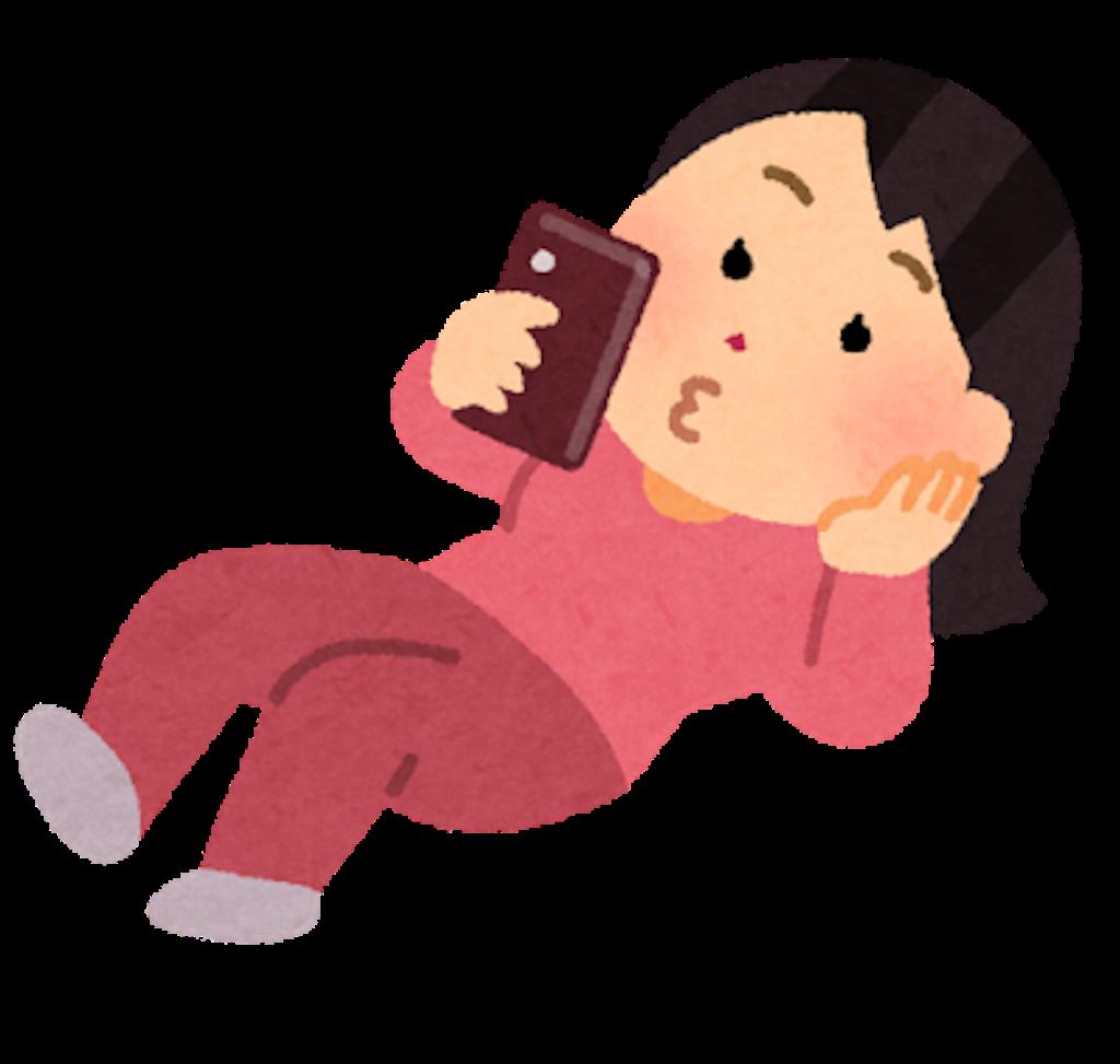 f:id:miyabi-game:20171015163146p:image