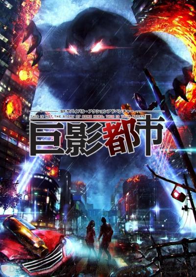 f:id:miyabi-game:20171019051635j:plain
