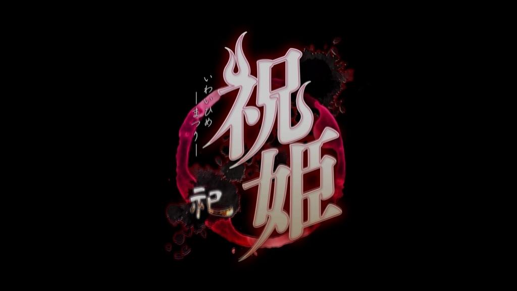 f:id:miyabi-game:20171021180448j:plain