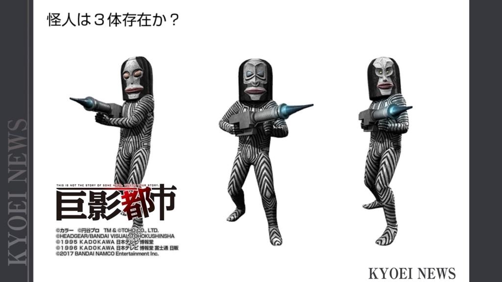 f:id:miyabi-game:20171031134421j:plain