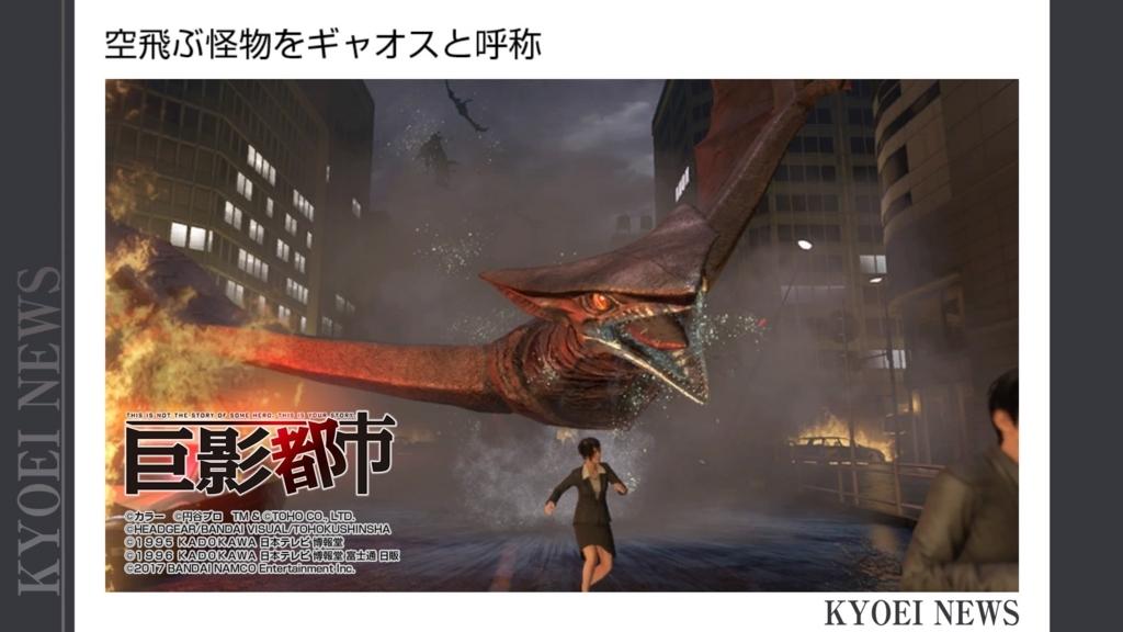 f:id:miyabi-game:20171031145239j:plain