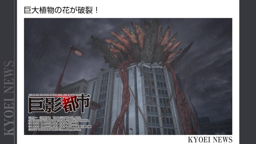 f:id:miyabi-game:20171031150120j:plain