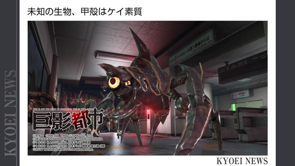 f:id:miyabi-game:20171031150242j:plain