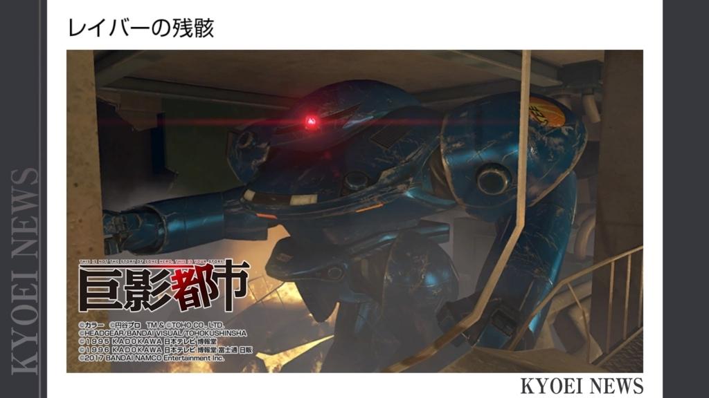 f:id:miyabi-game:20171031150703j:plain