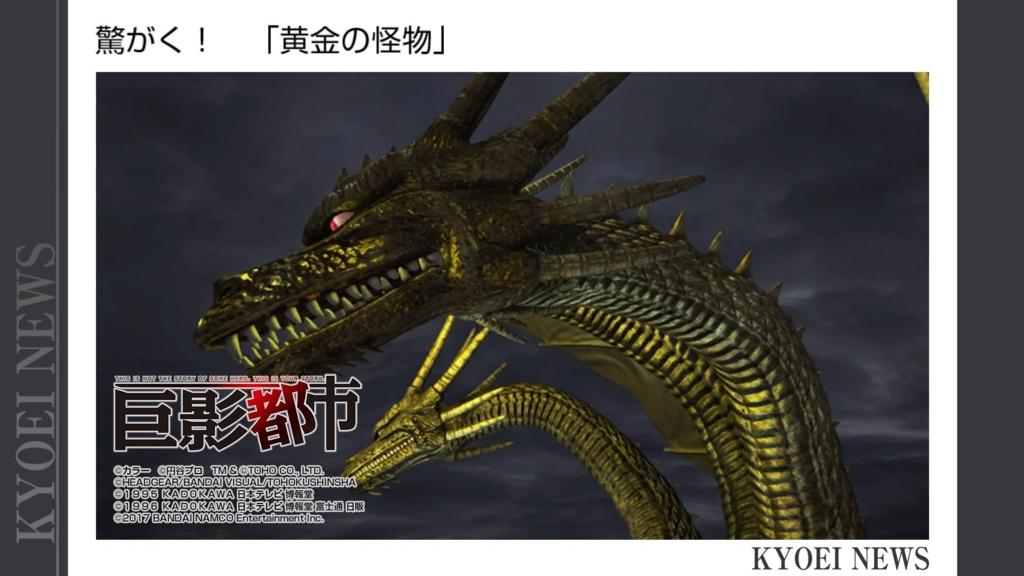 f:id:miyabi-game:20171031151246j:plain