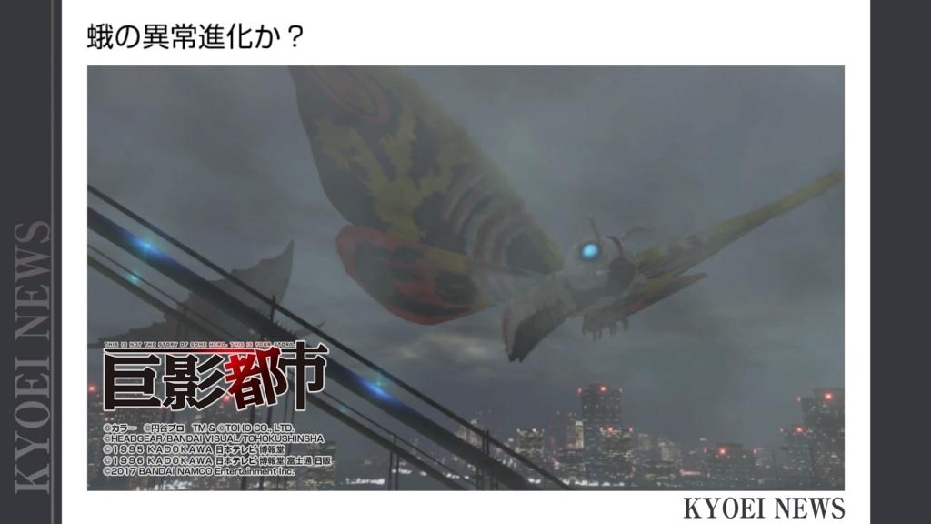 f:id:miyabi-game:20171031155318j:plain