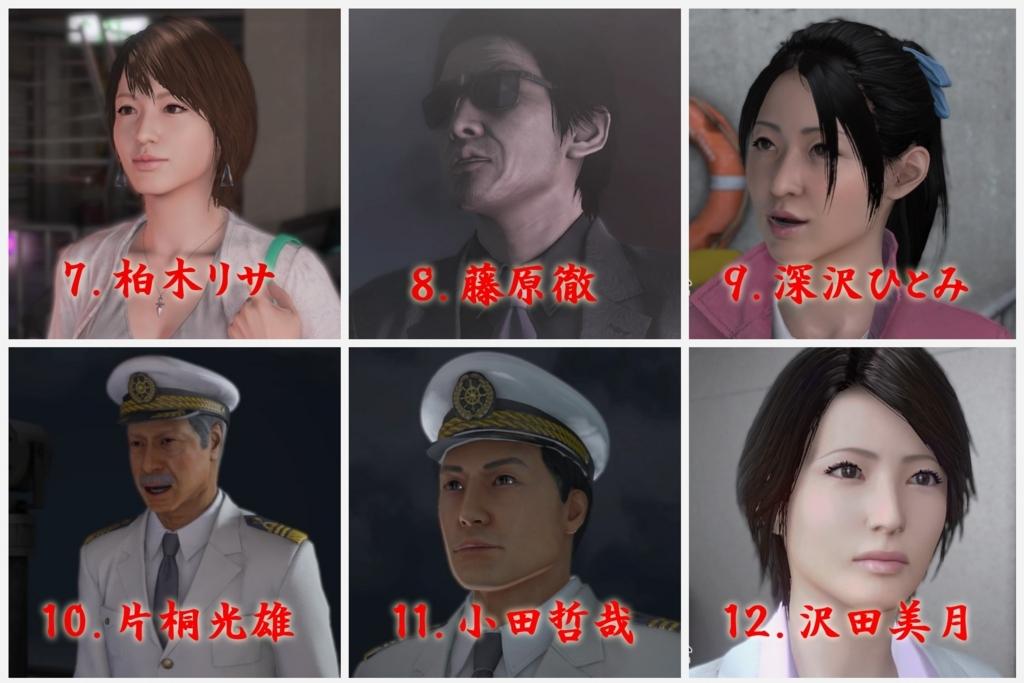 f:id:miyabi-game:20171031165836j:plain