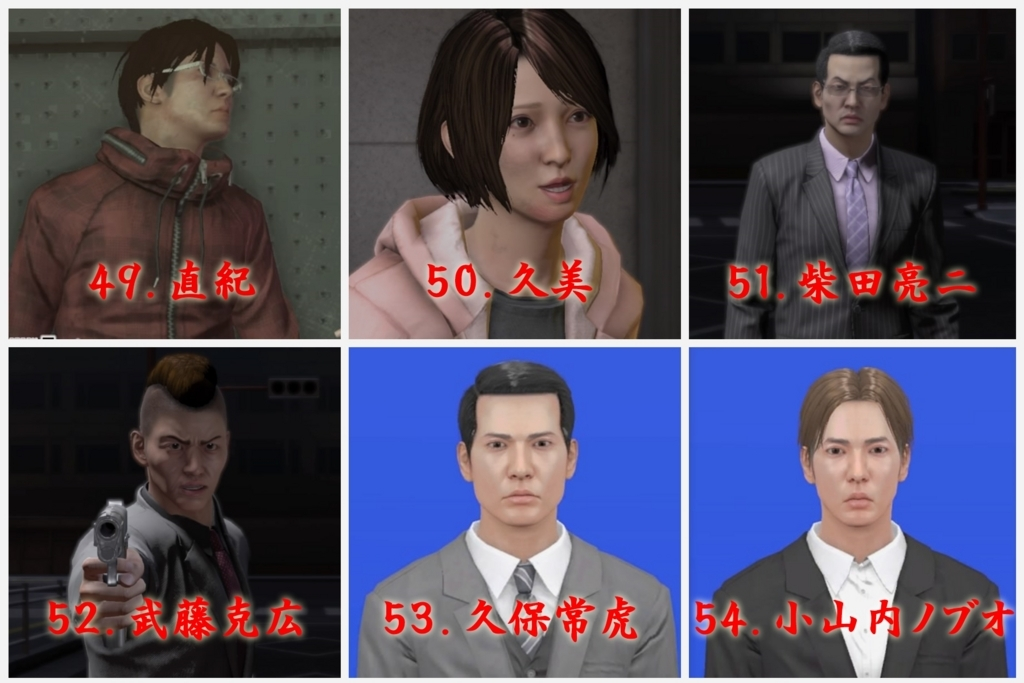 f:id:miyabi-game:20171101091642j:plain