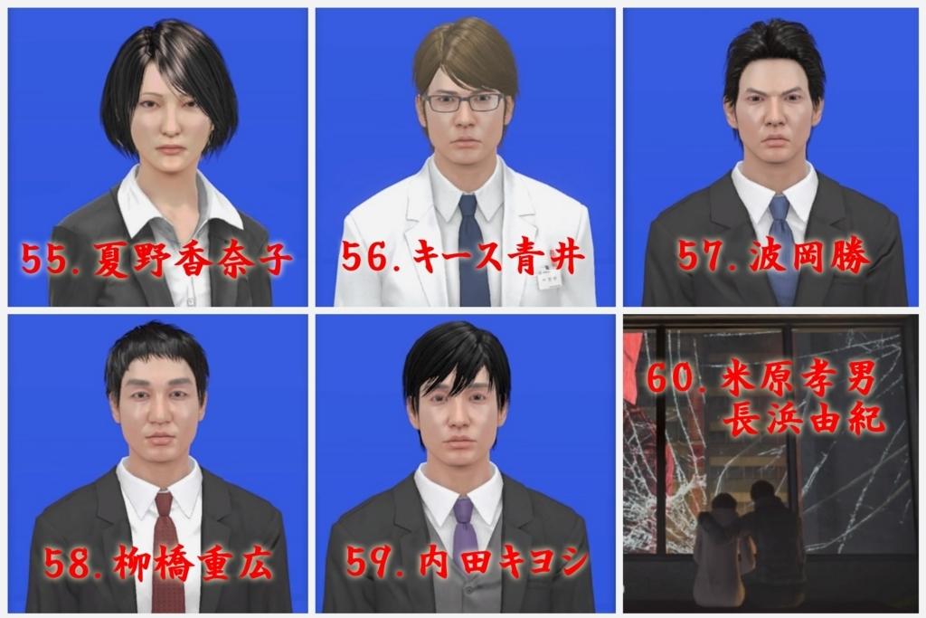 f:id:miyabi-game:20171101091958j:plain