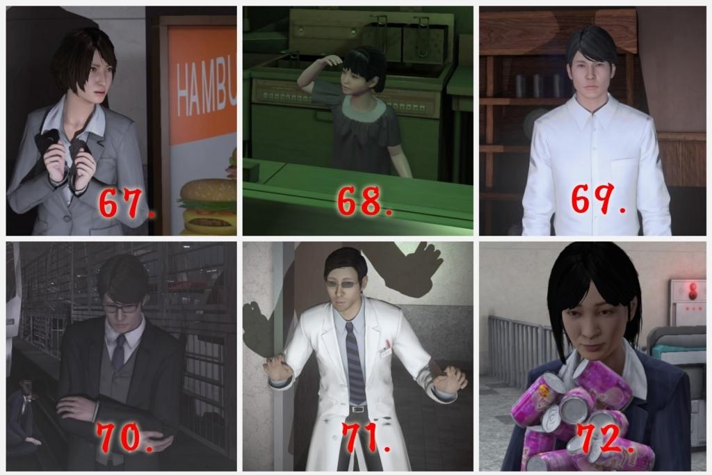 f:id:miyabi-game:20171101092445j:plain