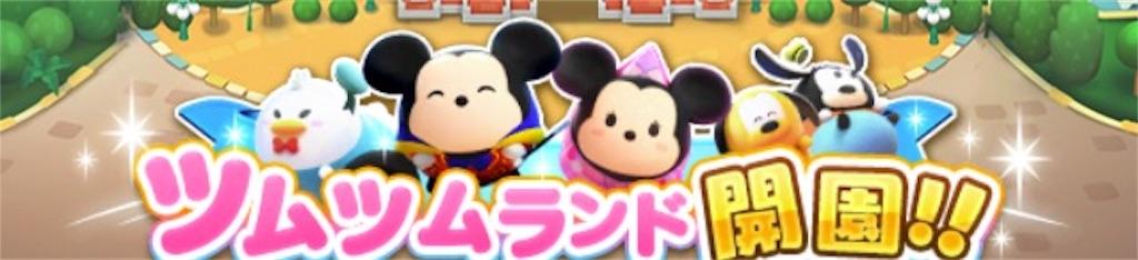 f:id:miyabi-game:20171101224046j:image