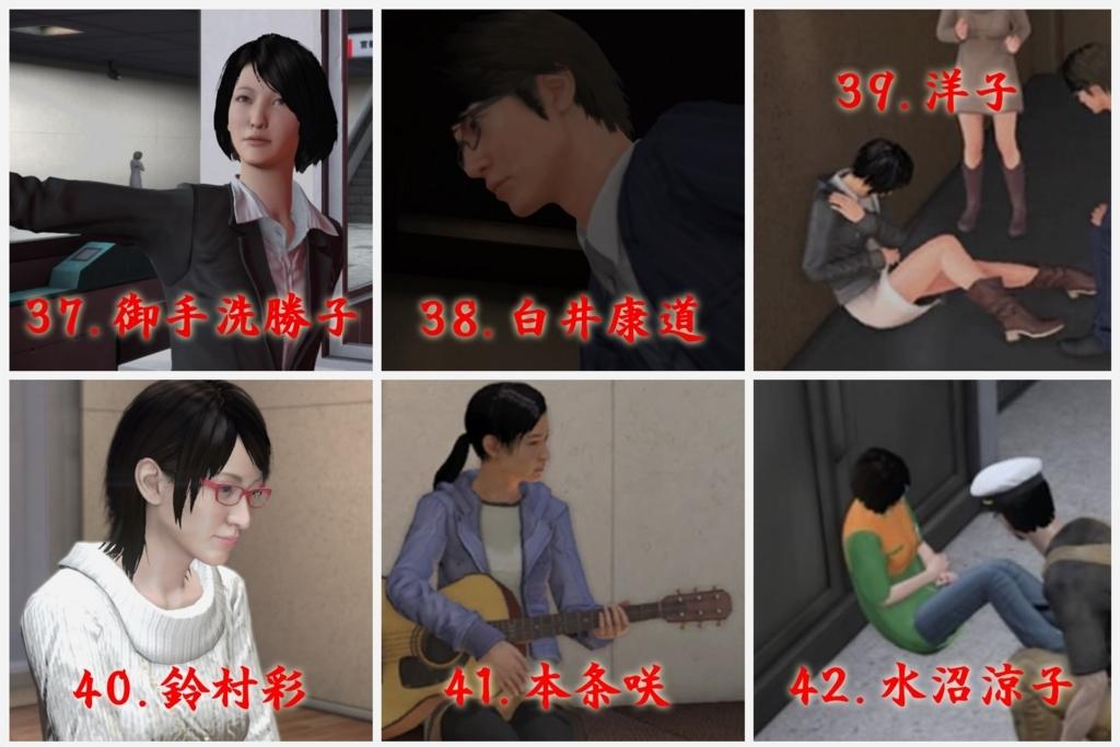 f:id:miyabi-game:20171108155208j:plain