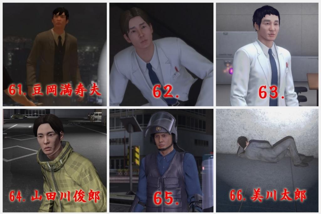 f:id:miyabi-game:20171108155304j:plain