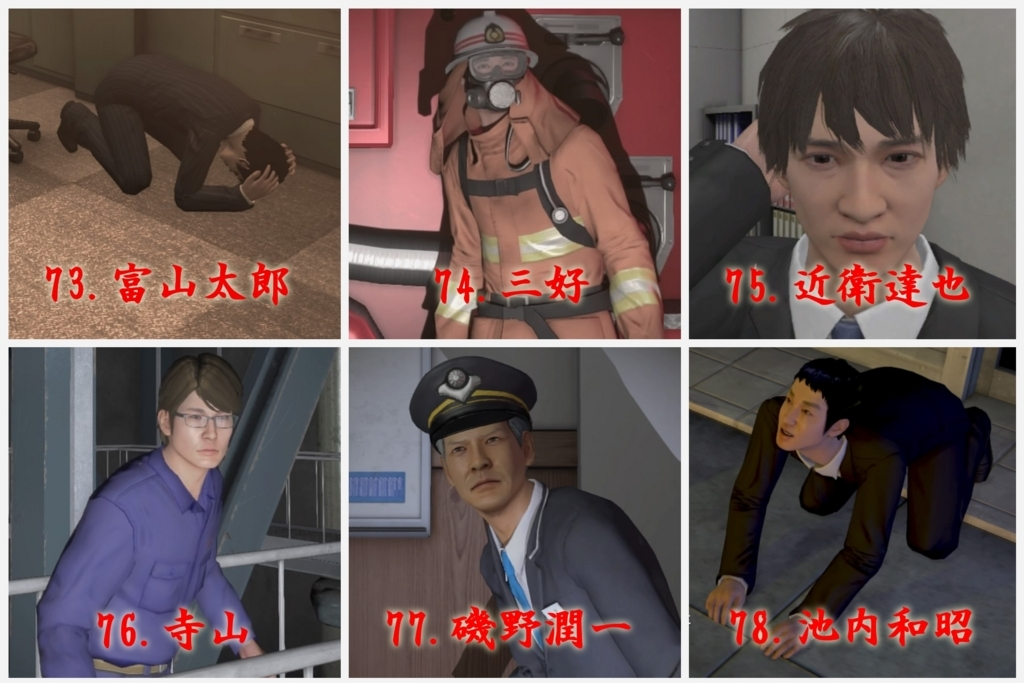 f:id:miyabi-game:20171108155338j:plain