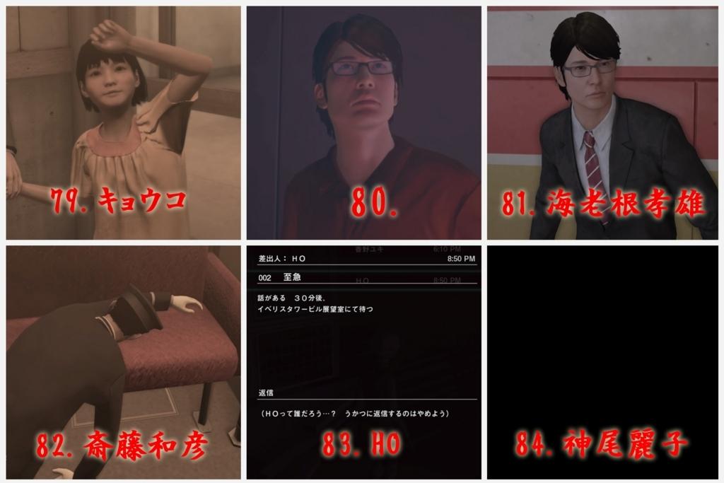 f:id:miyabi-game:20171108155353j:plain