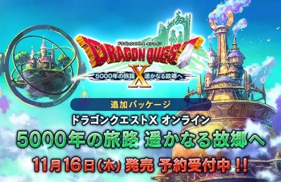 f:id:miyabi-game:20171109144400j:plain