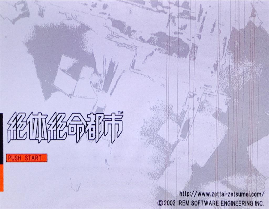 f:id:miyabi-game:20171111222007j:image