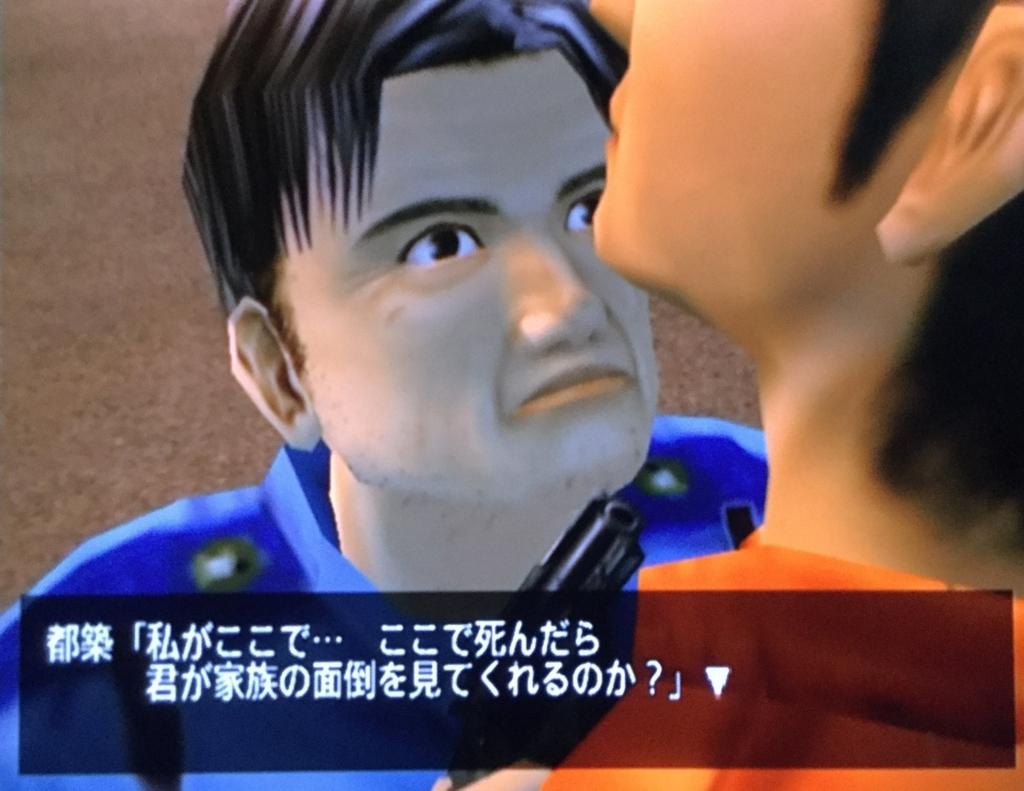 f:id:miyabi-game:20171112014919j:plain