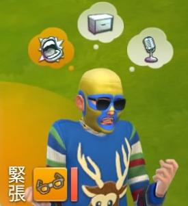 f:id:miyabi-game:20171116171029p:plain