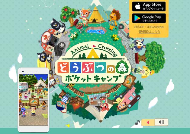 f:id:miyabi-game:20171127153636p:plain