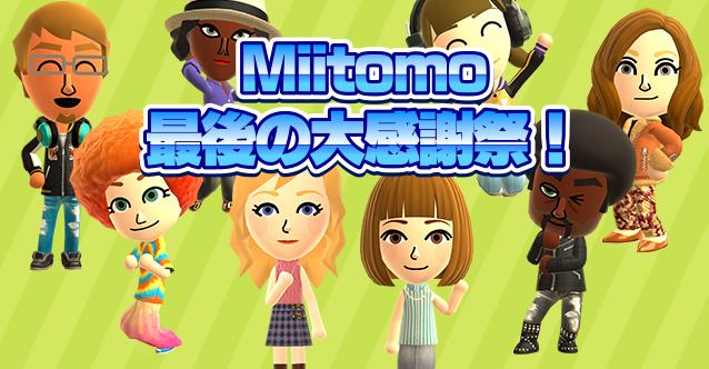 f:id:miyabi-game:20180220200659p:plain