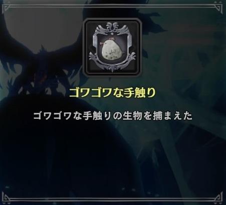 f:id:miyabi-game:20180226093122j:plain