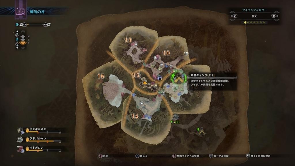 f:id:miyabi-game:20180226093507j:plain