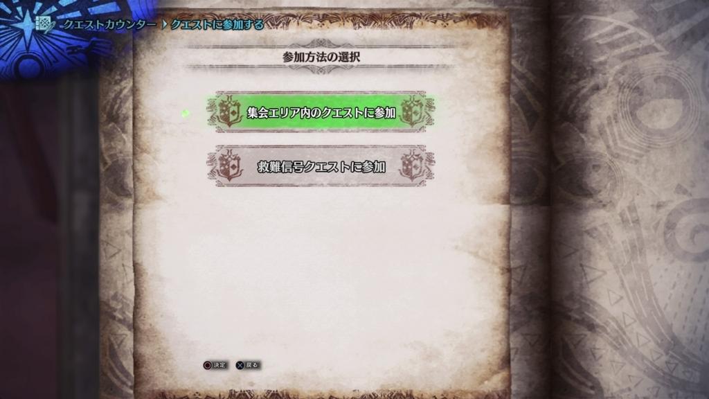 f:id:miyabi-game:20180303010110j:plain