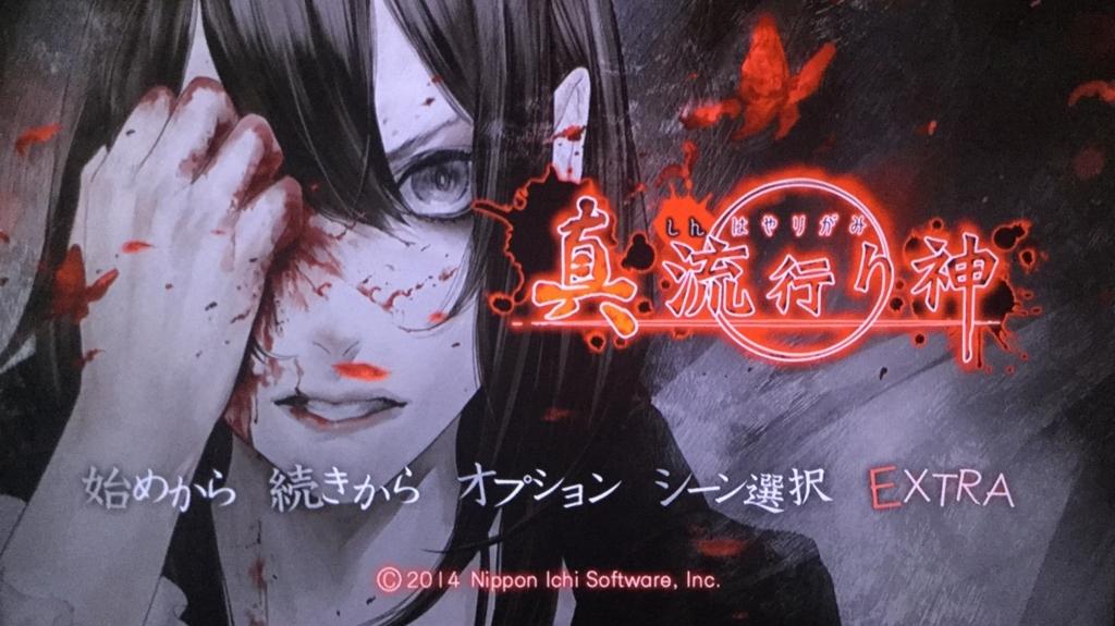 f:id:miyabi-game:20180314150055j:plain