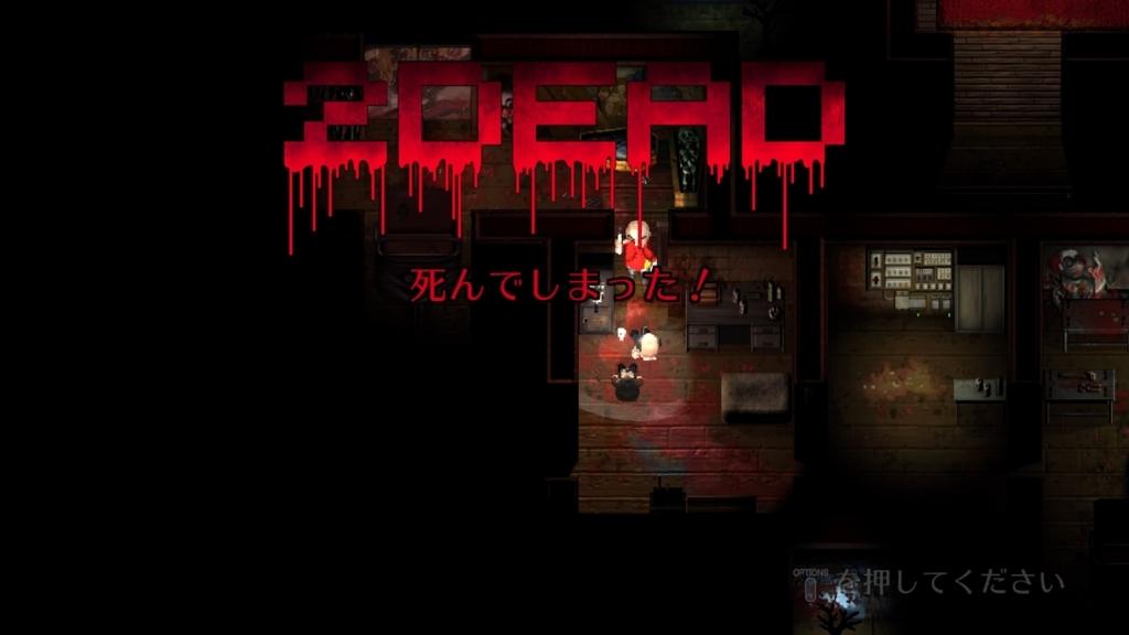 f:id:miyabi-game:20180314164436j:plain