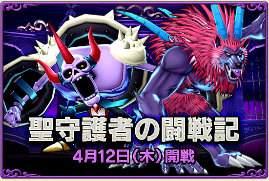f:id:miyabi-game:20180509162856p:plain