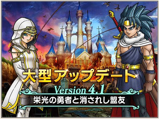 f:id:miyabi-game:20180510141254p:plain