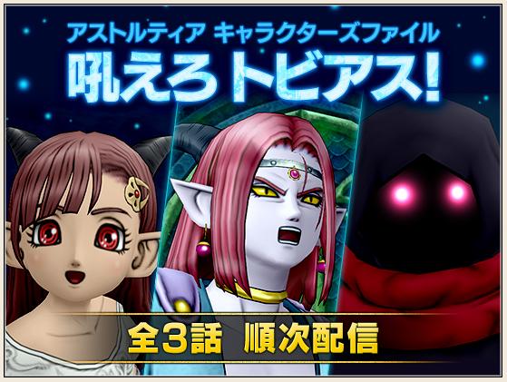 f:id:miyabi-game:20180510144255p:plain