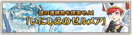 f:id:miyabi-game:20180510152323p:plain